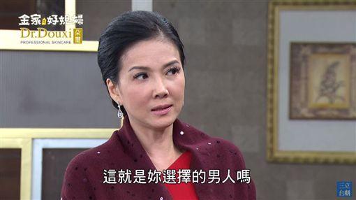 丁國琳(圖/YT)