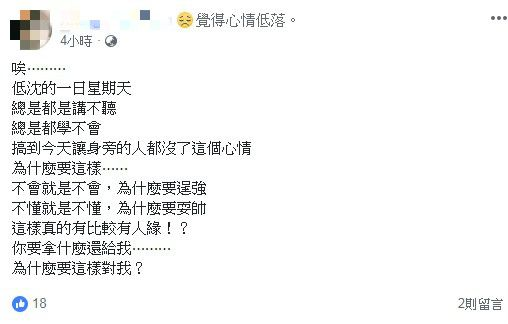 苗栗3歲女童車禍亡,舅舅臉書