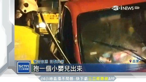 無照男超車奪命撞 友與3歲女童甩飛慘死