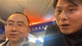黃國昌 人渣文本 直播 (圖/翻攝自臉書)