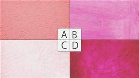 心理測驗,粉色,粉紅色,顏色,精神,被愛,母愛,伴侶 圖/翻攝自uranaitv.jp https://uranaitv.jp/content/?p=476484