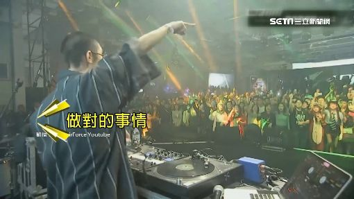 DJ嗨唱!柯語錄變饒舌曲 電音趴kuso辯論