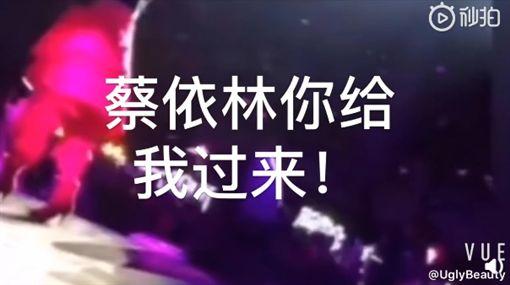 蔡依林,粉絲,演唱會,上海(圖/翻攝自蔡依林吧官方微博) ID-1679949