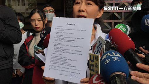 誰摔死了李新,郭新政,台北地檢署/記者詹千雁攝影