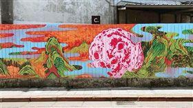 藝術家「藍色隧道」簡俊昇因月球抄襲事件挨告,當時他在臉書刊登道歉聲明(翻攝藍色隧道臉書)
