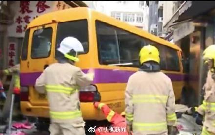 香港,校車,車禍,死亡 圖/新浪微博