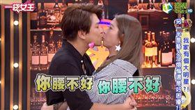 阿弟相當感謝老婆Mei不離不棄。(圖/翻攝自YouTube))