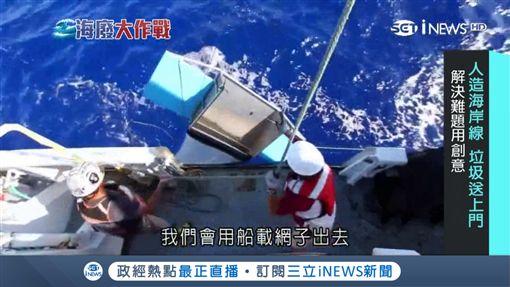 還我乾淨海洋!水上吸塵器問世救地球 解決難題用創意
