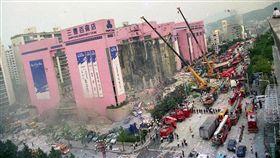 南韓,三豐百貨,倒塌,建築物 圖/翻攝自維基百科