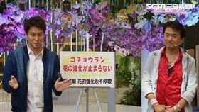 日本NHK節目介紹花博(台中市政府提供)