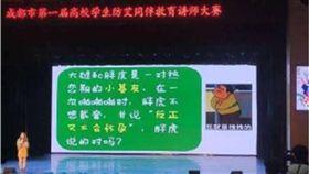 胖虎大雄竟成性教育案例 網友崩潰:還我童年! 圖/翻攝自微博