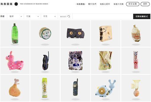 台北,海洋廢物,RE-THINK,黃之揚,淨灘,垃圾,減塑。翻攝畫面