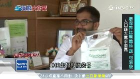 塑膠袋能吃 SOT-5'45