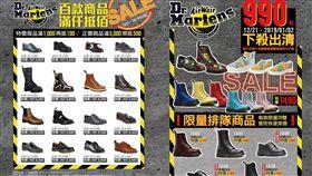 鞋履特賣會。(圖/品牌提供)