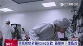 藥華醫藥新廠落成 打造一條龍供應鏈