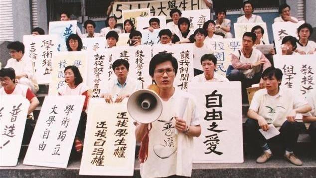 選黨主席?林佳龍曬大學舊照回應 網讚:更尊敬您了