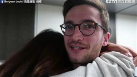 遠距離戀愛後首次見面讓女友爆哭。(圖/Bonjour Louis - 我是路易臉書授權)