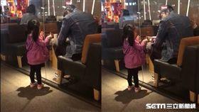 2歲女童撩帥哥/蕎蕎媽咪授權提供