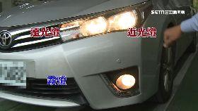 陳情罰霧燈1200