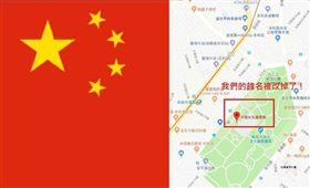 中華台北圖書館 翻攝自臉書
