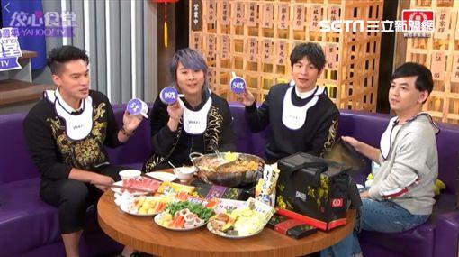 5566孫協志、王仁甫、許孟哲上Yahoo TV《佼心食堂》 圖/Yahoo提供