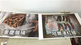 防檢局:首度從旅客攜入中國肉品驗出非洲豬瘟防檢局12日表示,首度從台灣旅客攜入臘腸與陸客攜入紅腸中,驗出非洲豬瘟病毒,均已開罰。中央社記者楊淑閔攝  107年12月12日