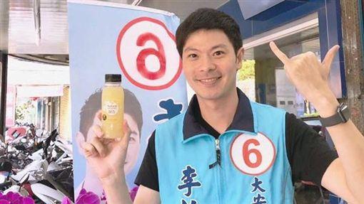 李柏毅,李新,兒子 圖/翻攝自李柏毅臉書