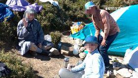 高山三野營1800