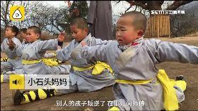 陸最萌武僧1600