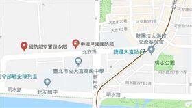 中國民國國防部。(圖/翻攝自Google地圖)