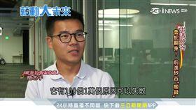 「無名小站」創辦人 簡志宇的矽谷新起點