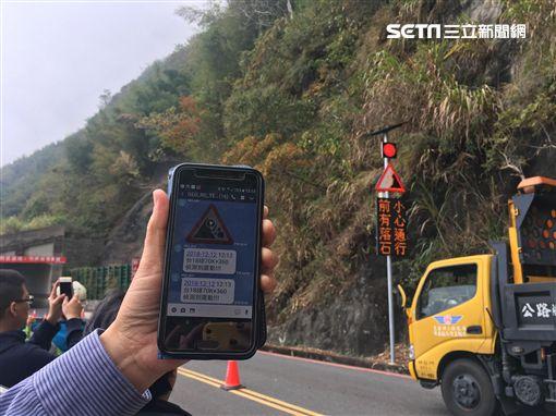 公路總局,科技巡檢,落石告警系統,/記者蕭筠攝影