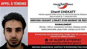 法國,槍擊,嫌犯,槍手(圖/翻攝自法國國家警察推特)