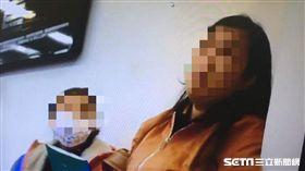 單親媽交土耳其男友險遭詐騙/翻攝畫面