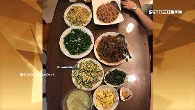 鍋素食奧客1200