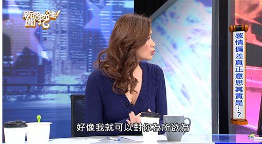 欣西亞談鈕承澤/翻攝自《新聞挖挖哇》YouTube
