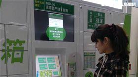 中華郵政,i郵箱,北捷,/中華郵政提供
