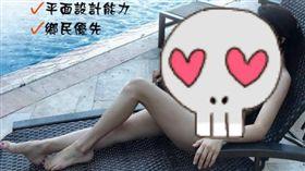 童仲彥(圖/翻攝自童仲彥臉書)
