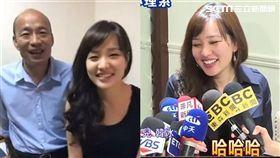 韓國瑜、韓冰、沈玉琳 合成圖/資料照、記者林士傑攝影