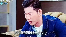 金彥鈞因為頭傷遲遲不敢跟芷琳見面。(圖/翻攝自臉書)