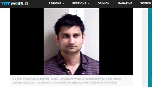 印度工程師帕布飛機上侵犯女子。(圖/翻攝自《TRTWORLD》)
