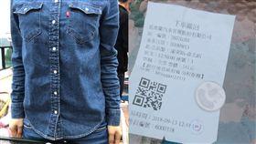 服飾店,二手衣,牛仔襯衫,車票,店員(圖/翻攝自爆料公社)