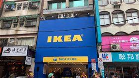 IKEA百元商店,宜家家居,IKEA百元商店通化店。(圖/記者馮珮汶攝)