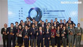 第九屆菁業獎今(14日)於金融研訓院舉行頒獎典禮