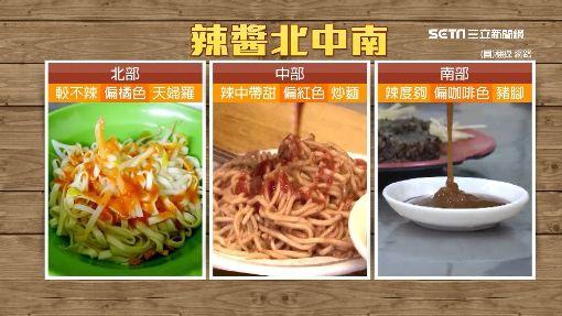 新竹乾麵淋「紅醬」 網友PO文口味求解
