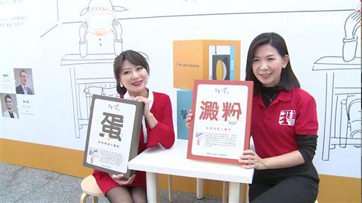 佩甄圖/灃食公益飲食文化教育基金會提供
