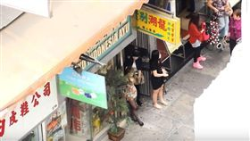 掃黃,香港,流鶯,元朗,擾民,性行為,性交易 圖/翻攝YouTube http://youtu.be/p6jgtjRfHo4