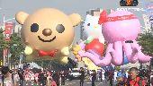 夢幻大氣球遊行!與卡通玩偶空中相見