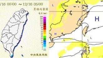 午後變天 下週大陸冷氣團襲探11度