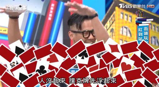 劉謙(圖/上班這黨事YT)